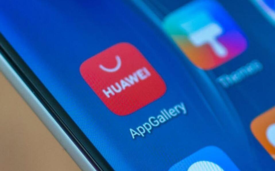 Huawei innova AppGallery para mejorar la búsqueda de las aplicaciones