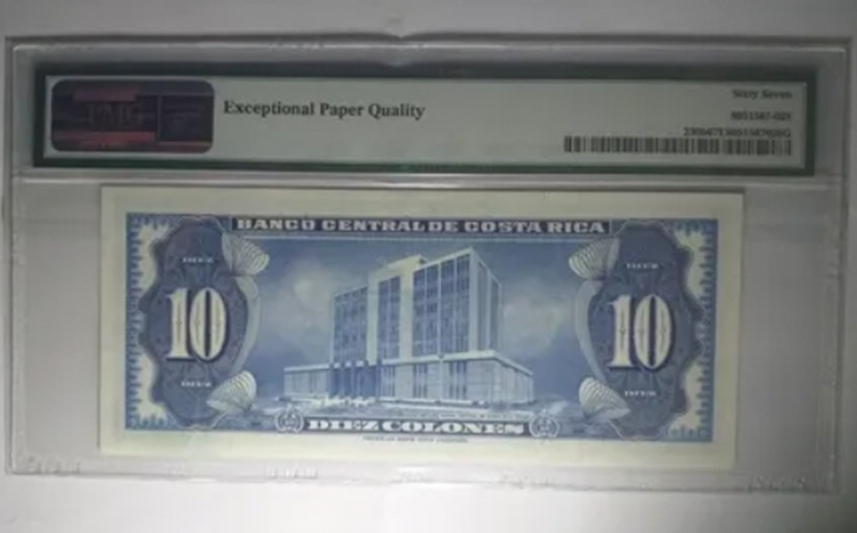 Un solo billete puede valer entre 10 mil y 20 mil colones según su estado, serie y denominación. (Foto Mercado Libre CR)