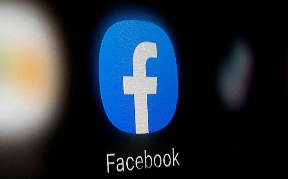 Facebook llevará su función de tiendas a WhatsApp y Marketplace
