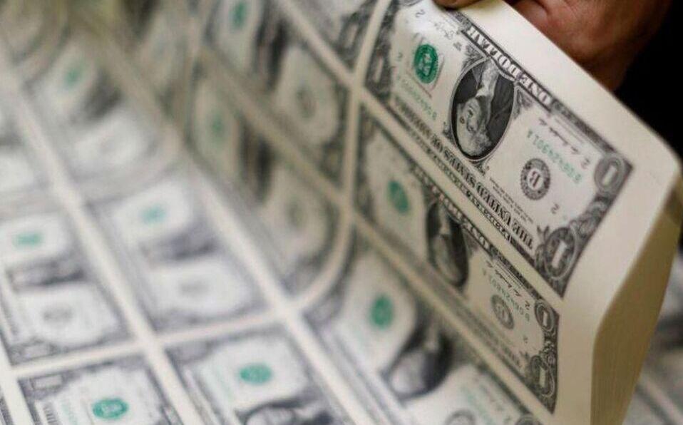 Precio del dólar en Costa Rica: Tipo de cambio hoy 27 de setiembre 2021
